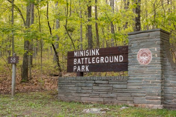 The entrance to Minisink Battleground Park near Barryville, NY